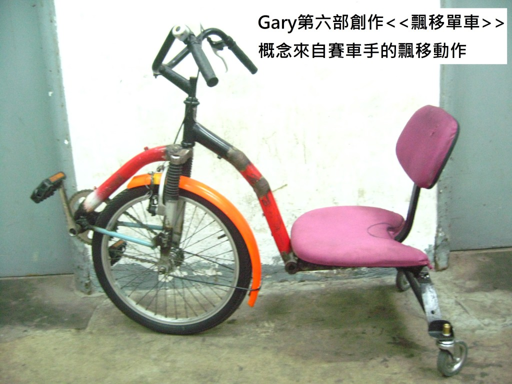 No-06, bike, Gary, creation, upcycle