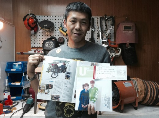 UMagazine, Maker Movement