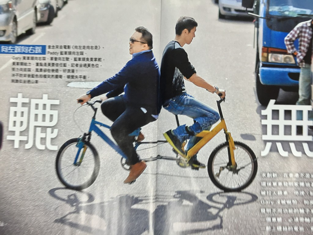 Found that 「向咗踩向右踩」is really attractive to every rider!
